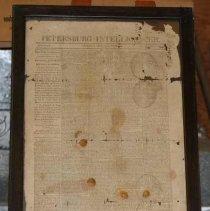 Image of 2009.054 - Newspaper: U.S. Declaring War on G.B.