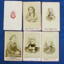 Image of 2010.086 - Card, European Royalty & Nobility