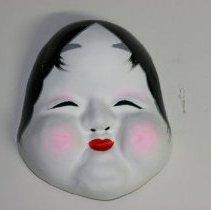 Image of 72.17 - Japanese Noh Drama Mask