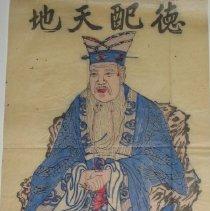 Image of 76.056.13 - Woodcut Print; Confucius