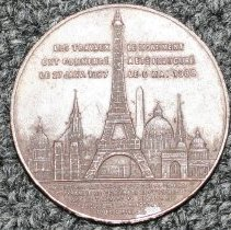 Image of 76.164 - Medallion