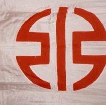 Image of 79.001.2 - House Flag For Kawasaki Kisen Ashiha Ltd