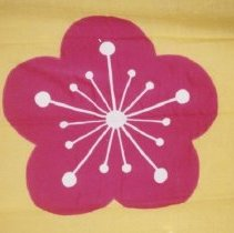 Image of 80.009 - House Flag For Orient Overseas Line