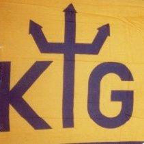 Image of 80.144 - House Flag For Koctug Denizcilik Isletme