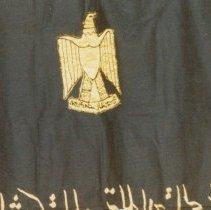 Image of 88.020 - House Flag For Egyptian Navigation Compa