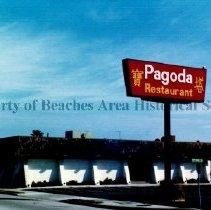 Image of Pagoda Restaurant