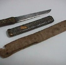 Image of knife, scabbard and case  toge
