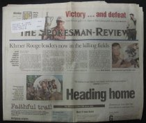 Image of 2006.001.0042 - Newspaper