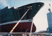 Image of 1988 @ Dakota Creek Indust.