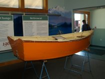 Image of Rickaby Skiff at the Maritime Center