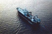 Image of Alaska Ocean trawler processor