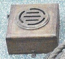 Image of Radio speaker from the WT Preston