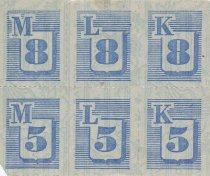 Image of ration stamps, blue