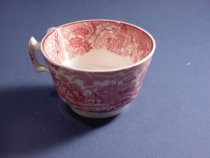 Image of china cup