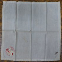 Image of H.XXIII.018 - Handkerchief