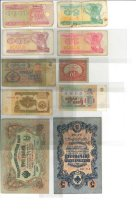 Image of 1996.032.001-.014 - Money