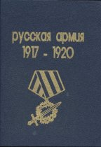 Image of 1996.032.029 - Book