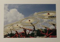 Image of Kerr, Jane Robbins - Ezekiel Saw the Wheel (Hwy 49 S MS) (Seeing Red)
