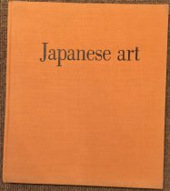 Image of Japanese art - Raymond Paul Johnes