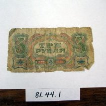 Image of Money, Paper - 1925