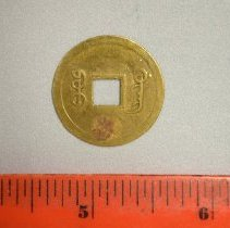 Image of Coin - ART.081.251.001B