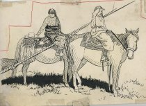 Image of Sarcee Indians - Drawing