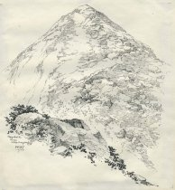 Image of Haystack from Little Haystack - Drawing