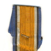 Image of 2015.024.001a/b - Medal, Military