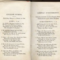 Image of A955.066.002, P4-5 Ojebway Hymns
