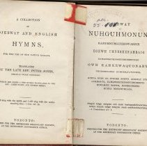 Image of A955.066.002, Title Page, Ojebway Hymns