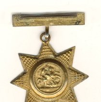 Image of 2007.014.011 - Medal