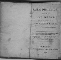 Image of Gaelic psalm book, title page