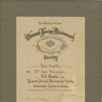 Image of Women's Foreign Missionary Society Certificate to Elizabeth McGregor