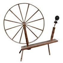 Image of 963.050.002 - Wheel, Spinning
