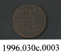 Image of Coin - 1996.030c.0003