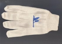 Image of Glove - 2011.011c.0015