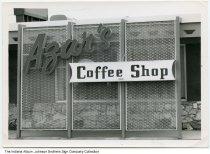 Image of Azar's Coffee Shop sign, Fort Wayne, Indiana, ca. 1955 -