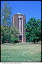 Image of Stuart Tower at Technical High School, Indianapolis, Indiana, 1976 - Dated 1976.