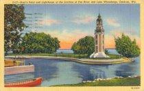 Image of Rockwell Lighthouse - p2003.20.682.