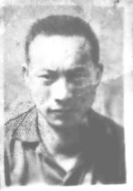 Image of Xia Cher Vang, Hmong soldier. - P2003.52.10