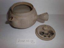 Image of 2002.112.02a-b - Teacup