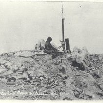 Image of 1980.2.43 - Unknown