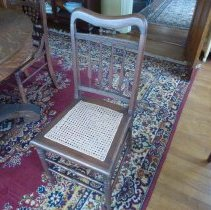 Image of 1982.001.0102 - Chair, Dining