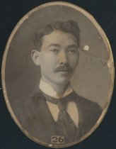 Image of Unknown 6 (SMC 1896)