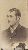 Image of Unknown 3 (SMC 1882)