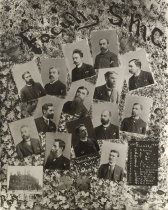 Image of SMC 1889 Faculty