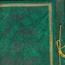 Image of Womens' Club Scrapbook