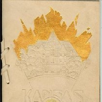 Image of Harsh Collection: KU program