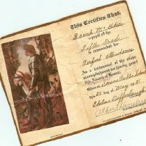 Image of McGehee Certificate