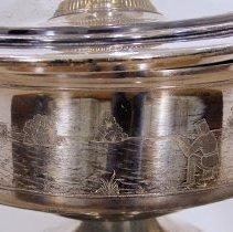 Image of Pellatt Trophy 1890 Engravng